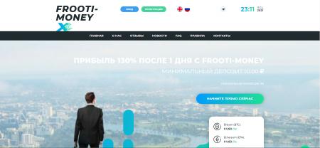СКРИПТ  FROOTI-MONEY
